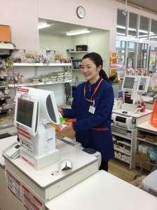 クスリのアオキ 吉岡店のアルバイト情報