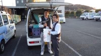 ケアサービス町田店のアルバイト情報