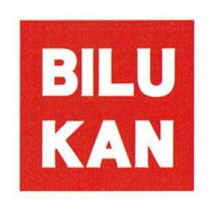 ビルカンのアルバイト情報
