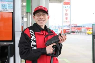 東日本宇佐美 246号溝の口のアルバイト情報