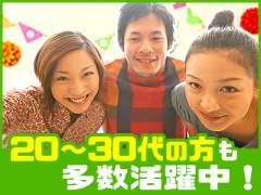 栃木市≪履歴書不要!≫営業事務のお仕事です!のアルバイト