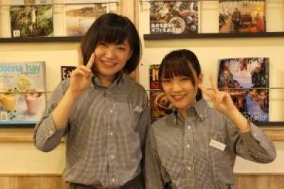 Gooooo!Pasta!! ららぽーと新三郷店のアルバイト情報