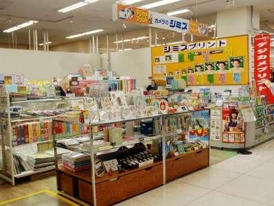 株式会社カメラの清水 イオンいわき店のアルバイト情報