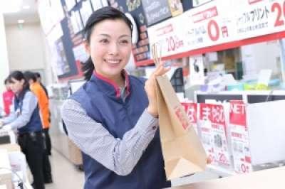 カメラのキタムラ 津幡・アルプラザ津幡店のアルバイト情報