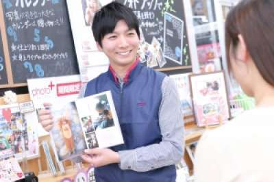 カメラのキタムラ 大田・イオンタウン大田店のアルバイト情報