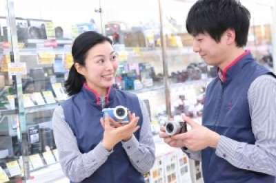 カメラのキタムラ 八潮・フレスポ八潮店のアルバイト情報