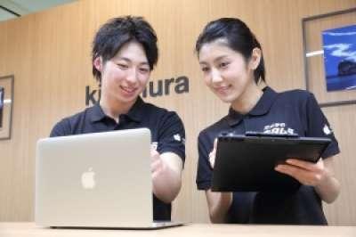 アップル製品サービス つくば・イーアスつくば店のアルバイト情報