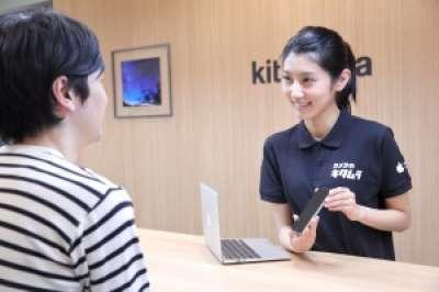 アップル製品サービス 京都・京都中古買取センター店のアルバイト情報