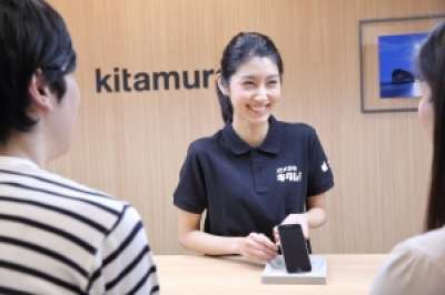 アップル製品サービス 本巣・モレラ岐阜店のアルバイト情報