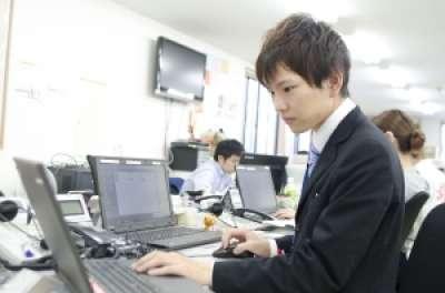 薩摩恵比寿堂 本社のアルバイト情報
