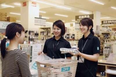 ニトリ 新居浜店のアルバイト情報
