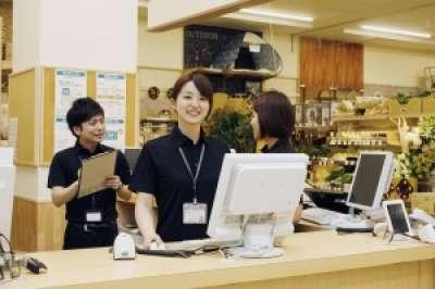 ニトリ 滝川店のアルバイト情報
