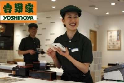 吉野家 仙台国分町店のアルバイト情報