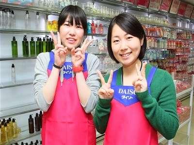 ダイソー キリンド淡路店のアルバイト情報