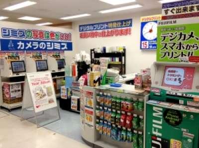 株式会社カメラの清水 湯長谷店のアルバイト情報