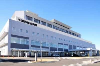 千葉西総合病院 調理補助のアルバイト情報