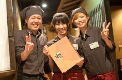 九州自慢 ハマボールイアス店のアルバイト情報