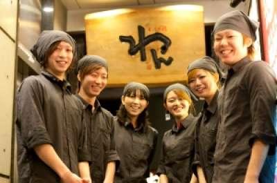 くいもの屋わん 札幌北24条店のアルバイト情報