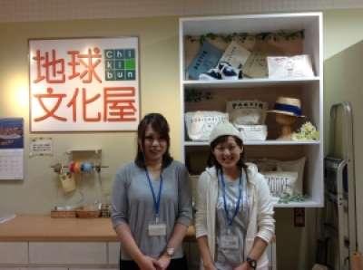 ZAKANAKA イオンタウン江別店のアルバイト情報