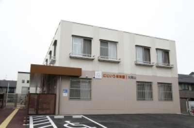 にじいろ保育園大岡山のアルバイト情報