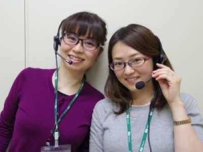 りらいあコミュニケーションズ(株)  淀屋橋CTのアルバイト情報