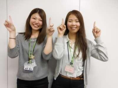 トランスコスモス株式会社CCS西日本(係名:K160297SWK) のアルバイト情報