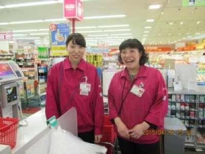 マックスバリュ東札幌店のアルバイト情報