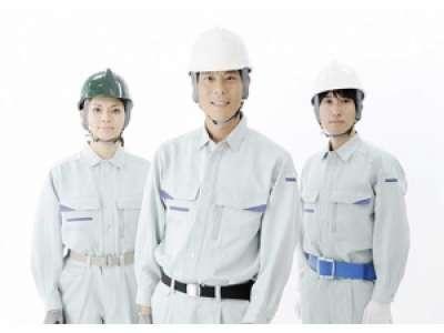 株式会社 笠原工業所 4400462のアルバイト情報