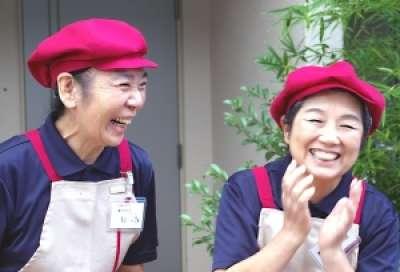 そんぽの家S 京都嵯峨野のアルバイト情報