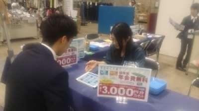 クレディセゾン神奈川支社(ツーリストサービス(横浜パスポートセンター))のアルバイト情報