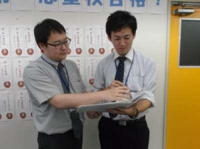 個別指導塾サクラサクセス 倉吉大正町教室のアルバイト情報