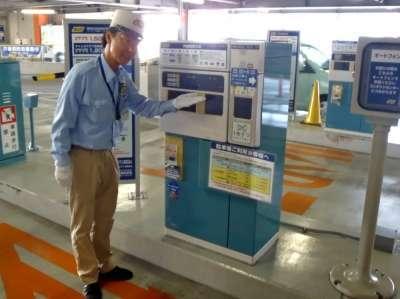 タイムズサービス ヤマダ電機LABI1なんばのアルバイト情報