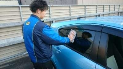 タイムズサービス 名古屋支店のアルバイト情報