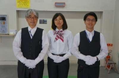 タイムズサービス 秋田アルヴェのアルバイト情報