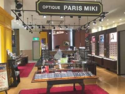 OPTIQUE PARIS MIKI イオンスーパーセンター一関店のアルバイト情報