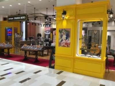 OPTIQUE PARIS MIKI ららぽーと柏の葉店のアルバイト情報