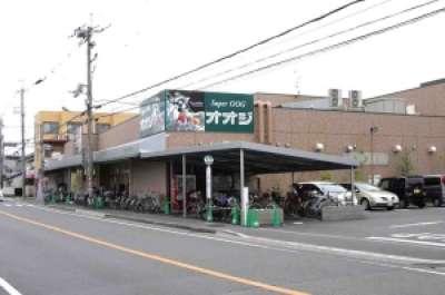 伊丹市安堂寺町 スーパーマーケットのアルバイト情報
