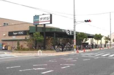伊丹市昆陽南 スーパーマーケットのアルバイト情報