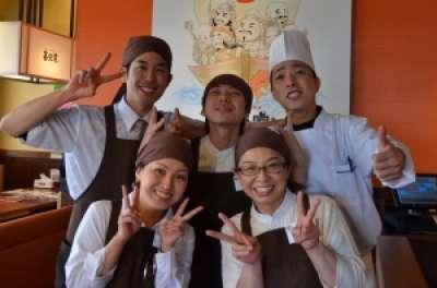みんなの中華食堂 喜来家(きくや)のアルバイト情報