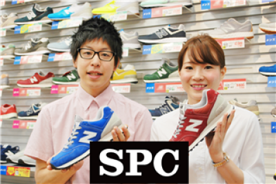 SPC 京橋イオン店 [35817]のアルバイト情報