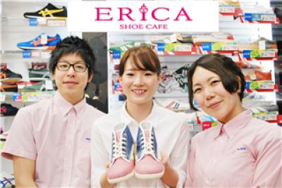 ERICA 練馬イオン店 [30709]のアルバイト情報
