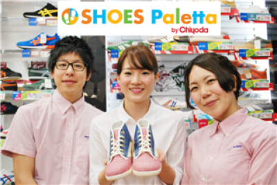 SHOES Paletta 甘木イオン店 [23955]のアルバイト情報