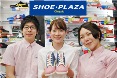 SHOE・PLAZA 松山店 [24074]のアルバイト情報