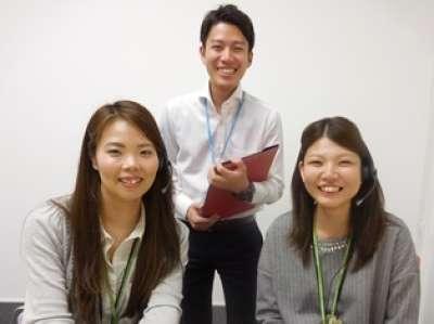 トランスコスモス株式会社CCS西日本(係名:K160263SWK) のアルバイト情報