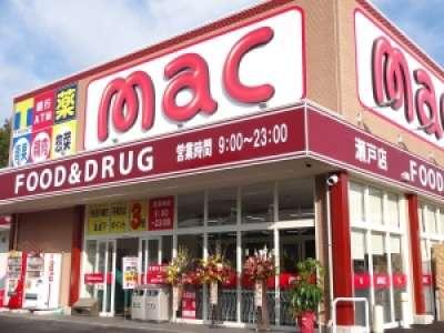 ドラッグストアmac 南国店のアルバイト情報