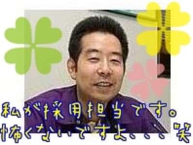 (株)キョウエイ船橋センター ☆4t配送ドライバー /◎日々の仕事が食卓を守る★