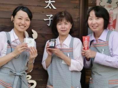 太宰府店のアルバイト情報