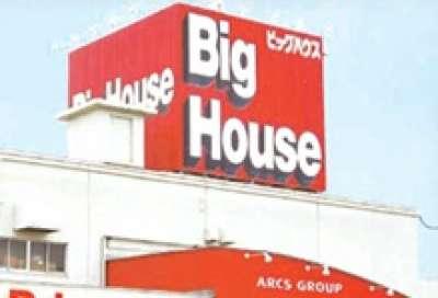 ビッグハウス 東光店のアルバイト情報