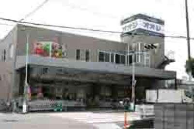 尼崎市尾浜 スーパーマーケットのアルバイト情報