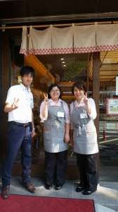 飯塚店のアルバイト情報